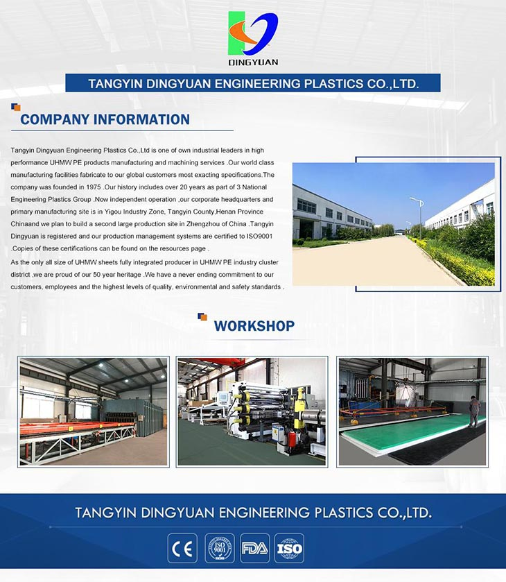 Dingyuan Engineering Plastics Co.,Ltd.jpg