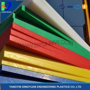 Colored UHMW PE Sheet
