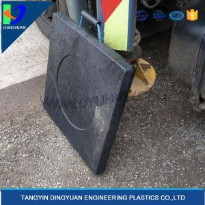 China Fluted backhoe outrigger pads Factory, Manufacturers